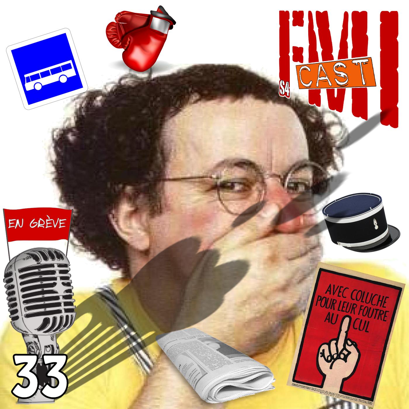 FMICast